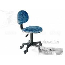 Кресло «Сфера» Джинс