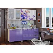 Кухонный гарнитур 2м «Люкс Ирис» Серый – Фиолетовый глянец