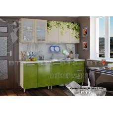 Кухонный гарнитур 2м «Люкс Лоза» Серый – Зелёный лёд