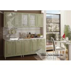 Кухонный гарнитур 2м «Люкс Прима» Серый – Патина мятная