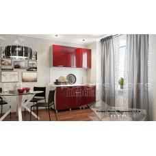 Кухонный гарнитур 1,5м «Блёстки Гранат» Серый – Блёстки Гранат