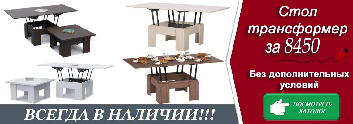 Voroneg100720211555